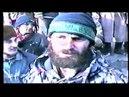 Грозный 1994-1995, тв Хроника русско чеченской войны, Ш.Басаев