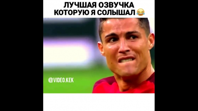 Криштиану Роналду душ Сантуш Авейру Cristiano Ronaldo dos Santos Aveiro