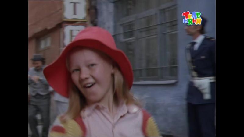 Жозефина - Приключения Калле-сыщика