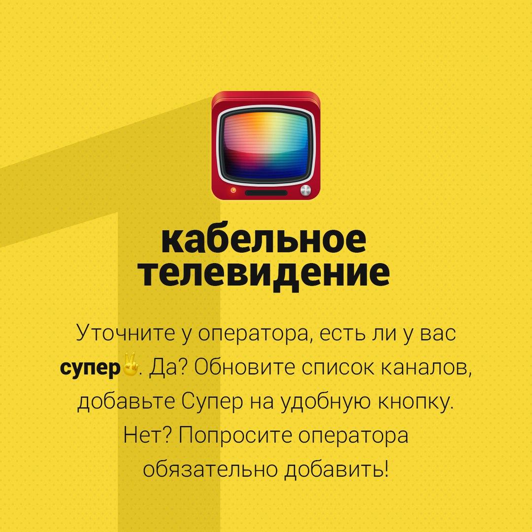 Новости спутникового и кабельного ТВ - Страница 7 06l87CLyzNc