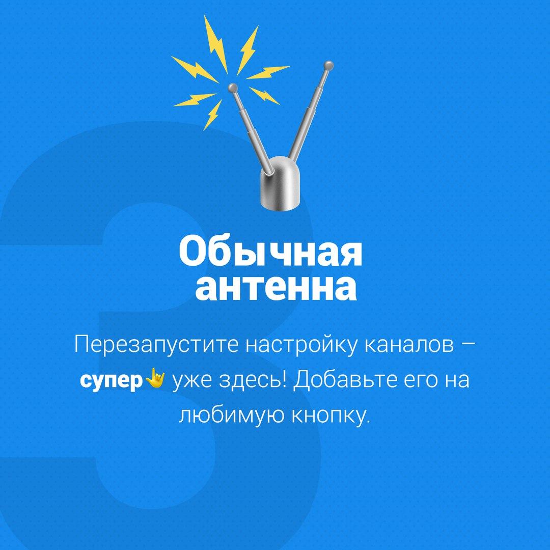 Новости спутникового и кабельного ТВ - Страница 7 N_jwJC-Fq3w