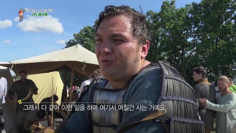 K Lithuania Travel Kernave Archaeology Festival Middle Age Heathen