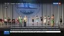 Новости на Россия 24 • Танцовщики из Москвы выиграли конкурс Молодой балет мира