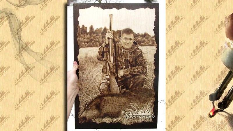 Пирография, охотничий портрет А2/Pyrography hunting portrait