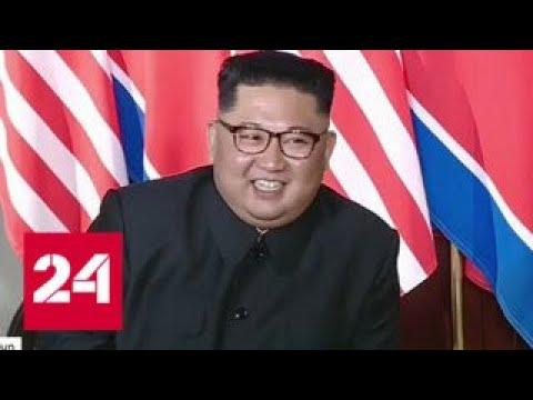 Ким Чен Ын обещает большие перемены - Россия 24