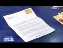 Всероссийская акция Благодарю набирает обороты на Кубани разыскиваем адресатов