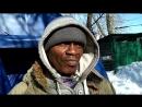 Фрэнсис, московский бездомный из Конго
