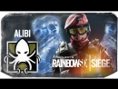 TheBrainDit ОТКРЫЛ АЛИБИ ДВОЙНИК ОБМАНУЛ ВРАГОВ ● Rainbow Six Siege