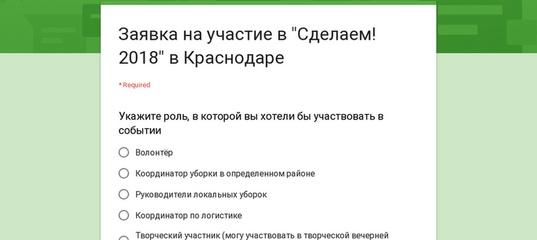 01fe62cd82b9 Превратим мусор во вторсырье. Краснодар.   ВКонтакте
