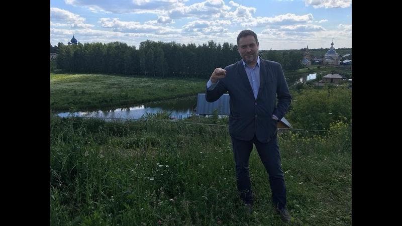 Самые жаркие выборы осени Зачем КПРФ посылает Максима Шевченко во Владимир