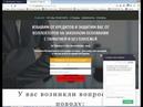 Получи готовый бизнес за 100 руб и сразу начни зарабатывать!