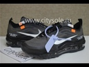 PK God Nike Air Max 97 X Off White Black Nero Retail Materials Ready to Ship from CitySole