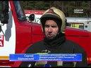 В Ярославле спасатели готовятся к сезону лесных пожаров