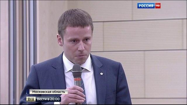 Вести 20:00 • Владимир Путин назвал патриотизм единственной национальной идеей
