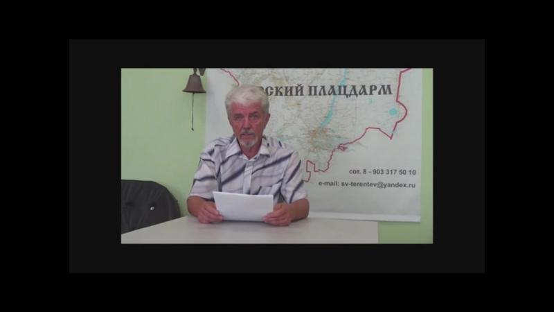 Программы жидомасонов против России и руского народа