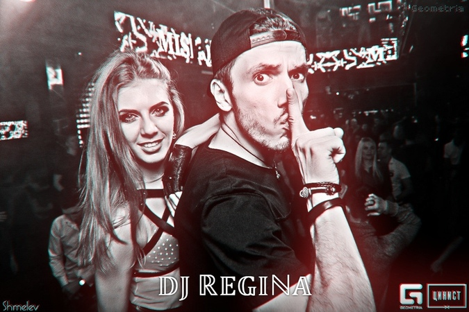 Zardonic Chase Status - Lost And Not Found Survive (DJ Regina Extended VIP Mash-Up)