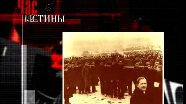 Час истины, выпуск 329: Квартирный вопрос в России и СССР, Часть 1