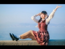 露露 你好 原创编舞☆彡来自海边的问候 ˊᗜˋ 宅舞 舞蹈 bilibili 哔哩哔哩 av16836980