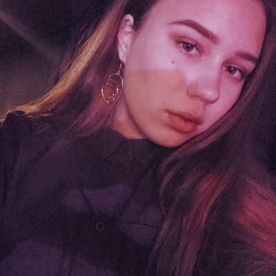 Ксения Федотова