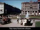 Павел Кадочников - Ленинградский вальс