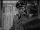 | ☭☭☭ Советский фильм | Ставка больше, чем жизнь | 15 серия | 1967 |