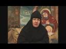 155 Монахиня Нина о последствиях обращений к экстрасенсам и колдунам