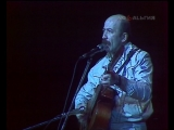 Александр Розенбаум - Проводы
