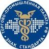 Торгово-промышленная палата Московской области