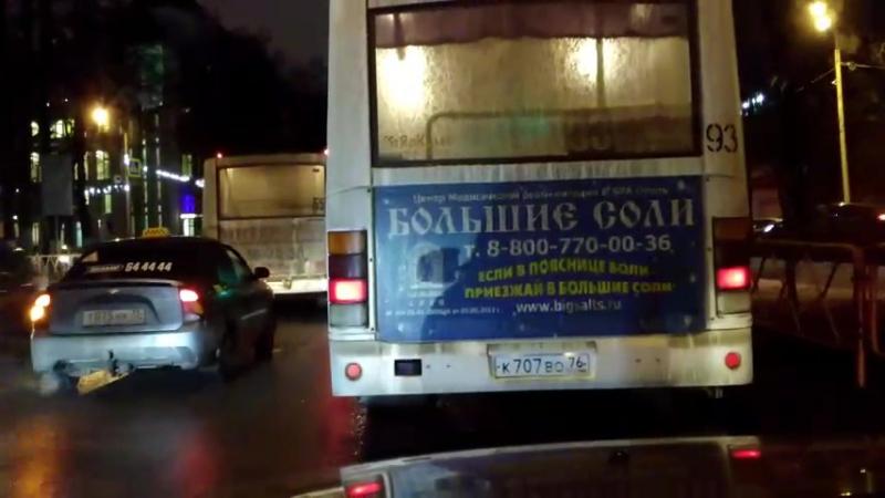 Нарушение правил дорожного движения маршрутка 93
