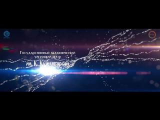Концерт ВДОХНОВЕНИЕ ВЕСНЫ 11 Апреля, 2018г_HD.mp4