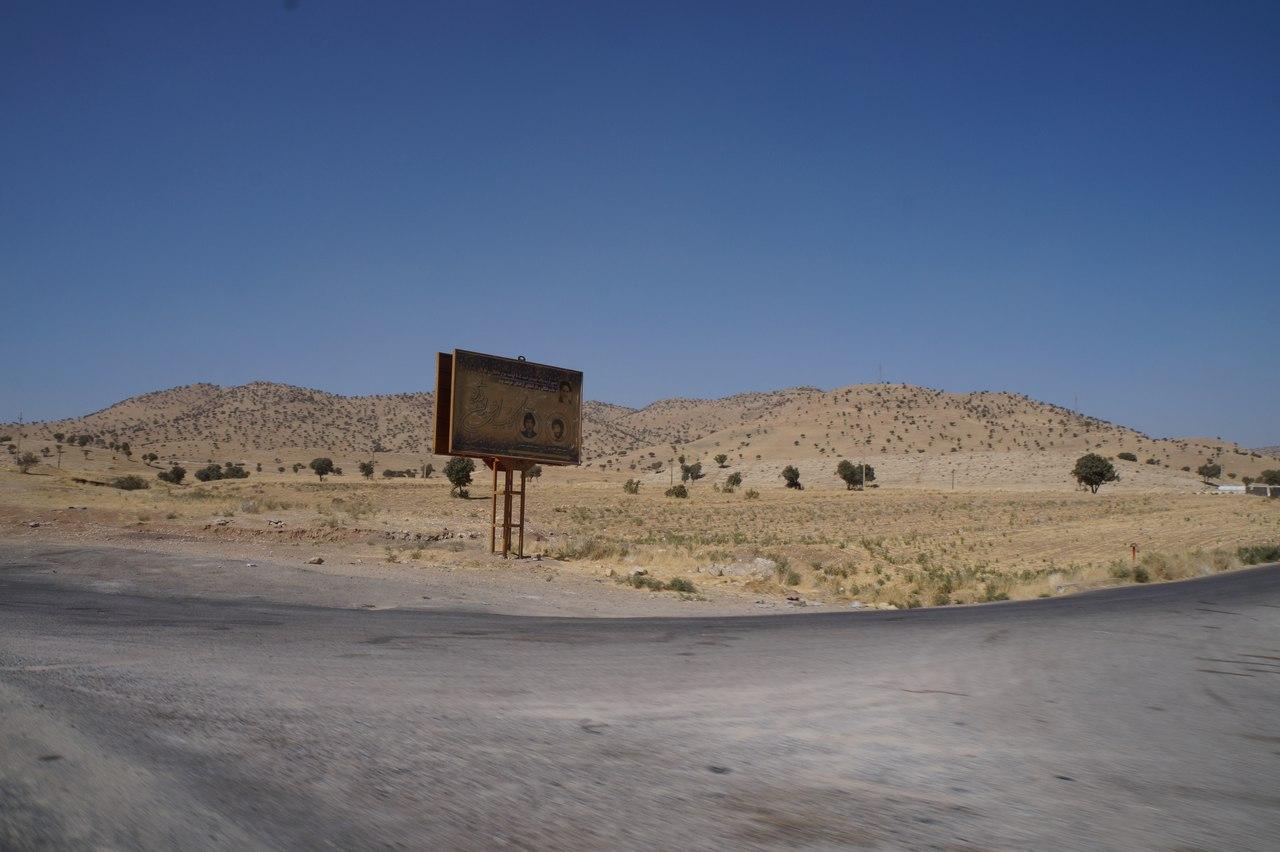 Загадка из Ирана жетонов, улицах, Предлагаю, плакаты, Загадка, ответившему, правильно, Первому, скрываю, естественно, Ответы, изображены, Вопрос, домах, портреты, Бывают, встречаются, такие, загадку, городка