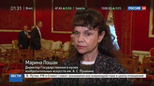 Новости на «Россия 24» • В Большом театре вручили госнаграды