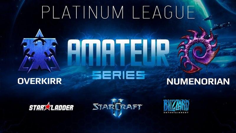 Amateur Series - Платиновая лига OverKIRR — Numenorian