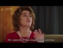 Госпожа Фазилет и ее дочери 30 серия (русские субтитры)
