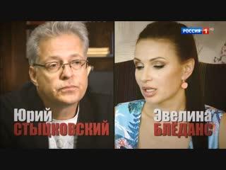 Андрей Малахов. Прямой эфир. Неизвестная дочь Эвелины Бледанс