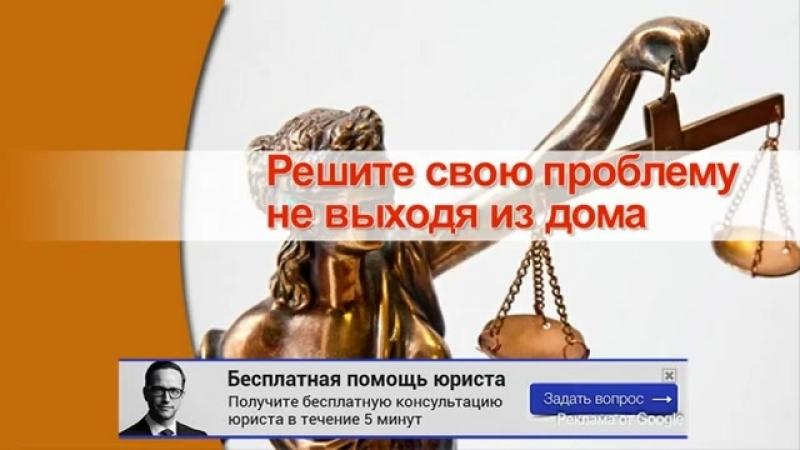 адвокат армавир эдуард www.evro-cons.ru/