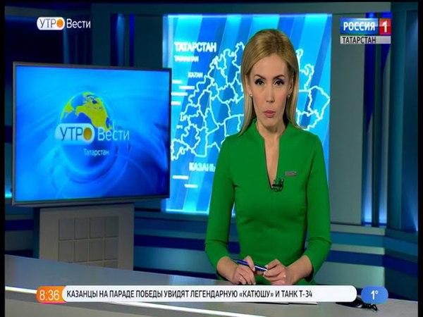 Татарстанцы могут поучаствовать в проекте Круг жизни. Саженцы в обмен на вторсырье
