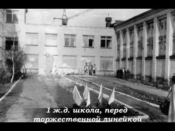 Ишим 1987 года глазами Андрея Нагайцева.