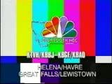Окончание эфира (NBCKBGF-TV г. Грит-Фэллс, США, июль 2007)