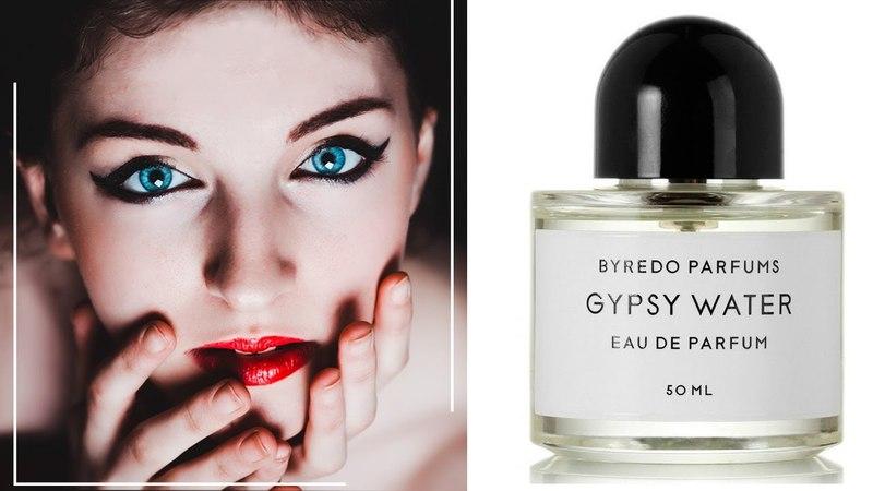 Byredo Gypsy Water Байредо Джипси Вота отзывы о духах