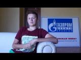 Орехов Александр - 2 лейбл
