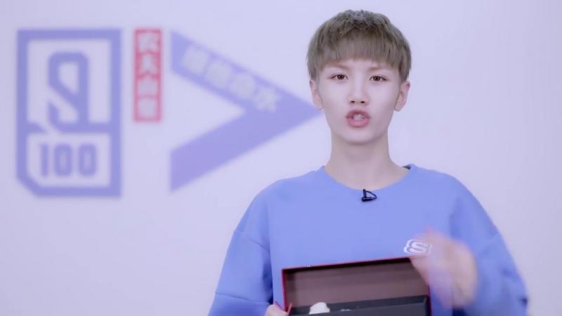 《偶像練習生》【禮物認證】靈超 第二階段禮物達成 Ling Chao Idol Producer
