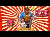 Старинный ЦИРК Пилигрим МоскваШапито цирк Радуга Речной вокзал девочка влюбленная в циркМисс Кэти