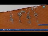 Серебряные ключи для знатоков истории Тюмени