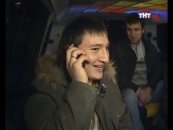 Такси 16 11 2009