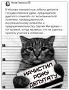 Андрей Самолёт фото #23