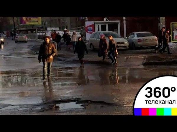 Дорожная яма из Новосибирска стала знаменита на весь мир