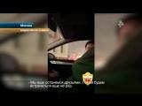 В Москве задержали водителя, который попытался дать взятку инспектору ГИБДД