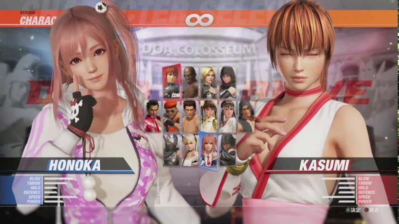 Dead or Alive 6 - Honoka, Ayane, Marie Rose and Kasumis Classic Costume (PS4 Gameplay)