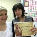 Объявление от Olesya - фото №1